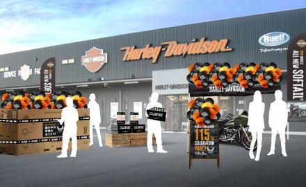 11月18日・19日はハーレーダビッドソン正規ディーラー118店舗で、115周年記念パーティーが開催