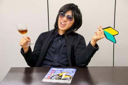 タンデムスタイル最新号、No.188が本日発売です!