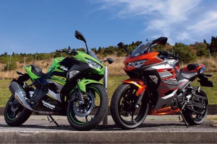 Kawasaki ニンジャ250 & ニンジャ400【海外仕様】