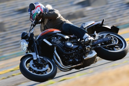 """インプレッション""""まる読み""""にNo.189掲載の『Kawasaki Z900RS』を追加しました!"""