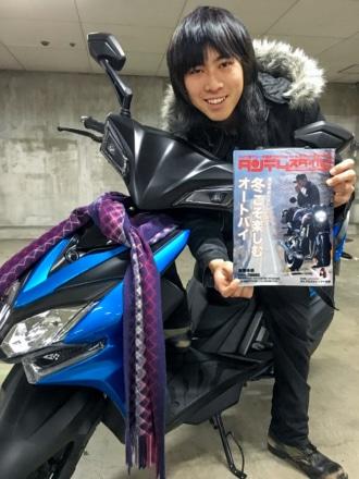 タンデムスタイル最新号、No.189が本日発売です!