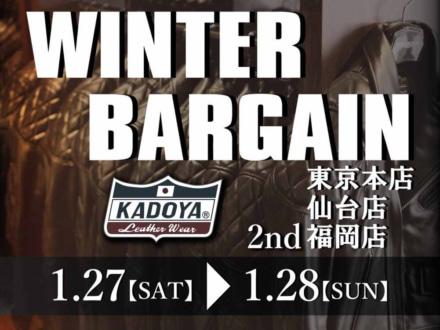 2018年1月27日・28日の2日間限定!KADOYA 東京本店・仙台店・福岡店でウインターバーゲンが開催