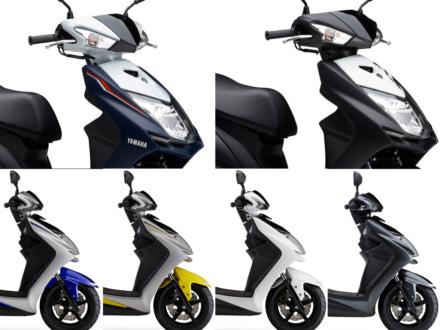 CYGNUS-X SRの2018年モデルが2月10日より販売開始!新色が2色追加され、計6色の豊富なカラー展開に