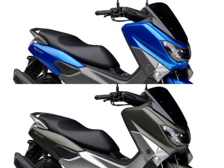 NMAX ABSに新色ブルーとマットグレーが追加され、2018年2月10日より販売を開始