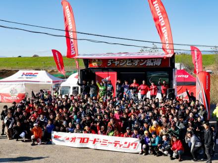 Honda オフロード・ミーティング in プラザ阪下
