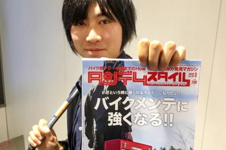 タンデムスタイル最新号、No.190が本日発売です!