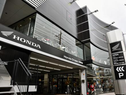 ホンダドリームが生まれ変わる!新生ドリーム店 第一号・Honda Dream 川崎宮前がオープン