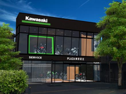 カワサキの新たな専門店の東京第1号店・カワサキ プラザ東京足立が2018年2月24日にオープン!