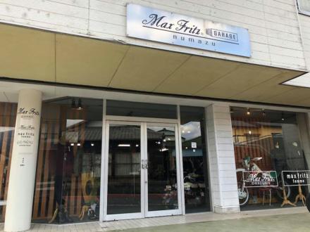 マックスフリッツ沼津店がリニューアルオープン!アウトレットアイテムも多数在庫