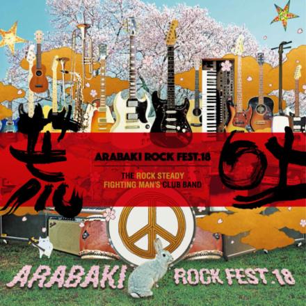 ARABAKI ROCK FEST.18 in宮城県
