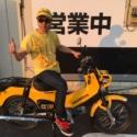 トウモロコシ男でバイク納車