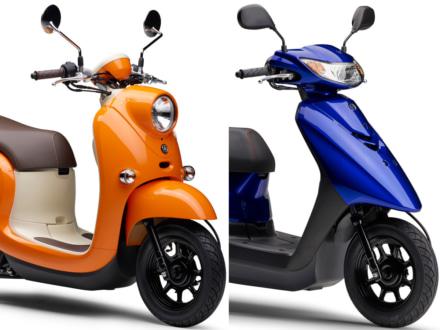 ホンダからヤマハへのOEM供給がスタート!ホンダ製の新型JOG&VINOが登場