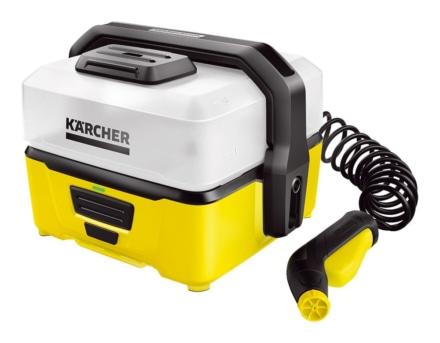 電源・水源いらずの家庭用マルチクリーナー『OC 3』がケルヒャーから登場