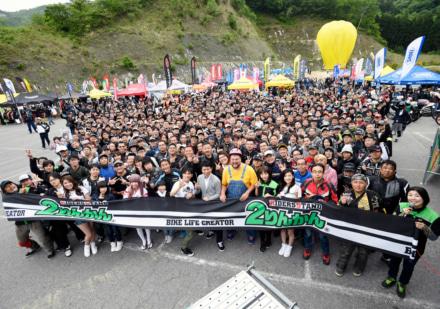 2りんかん祭り 2018Westが5月26日(土)に、滋賀県の奥伊吹スキー場で開催!!