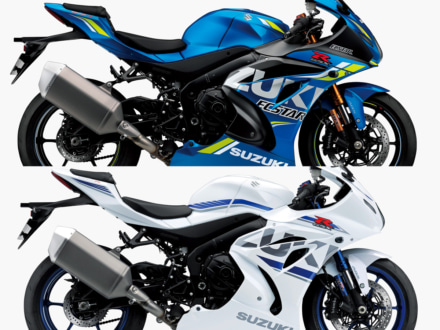 MotoGPレプリカカラーとホワイトが新登場!カラバリを一新した2018年モデルのGSX-R1000Rが4月26日から販売開始