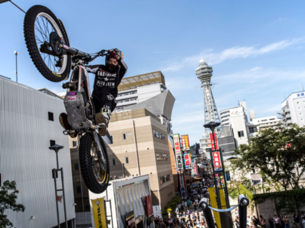 City Trial Japan 2018 in Osaka