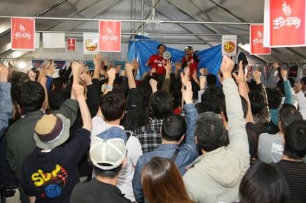 ファクトリーギア主催『春のギアフェスタ2018』の様子をレポート