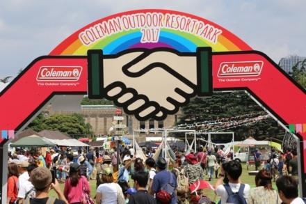 コールマンの大型アウトドアイベントが開催間近!