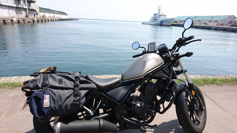小樽港にて~巡視船とレブル
