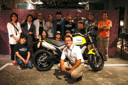 "The Land of Joy – Scrambler 1100 Debut Special ""RideBigger""開催レポート"
