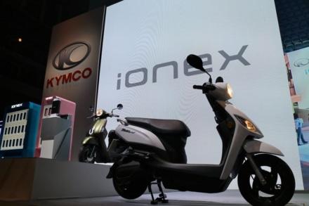 キムコがionex EVスクーターを発表