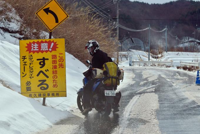 いよいよ雪が現れた。TRICITY155は雪道をどこまでいけるのか?