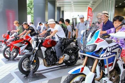 8月19日はバイクの日 HAVE A BIKE DAY!2019年は二子玉川ライズで開催