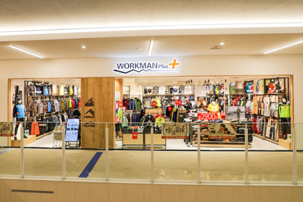 ワークマンの新業態店『WORKMAN Plus』が立川市にオープン!