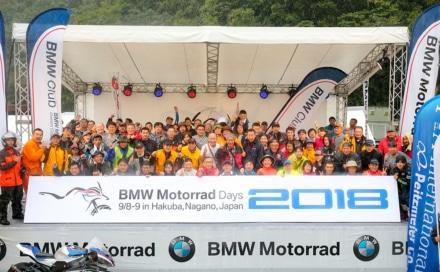 BMW Motorrad Days Japan 2018開催レポート
