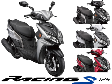4kgもの軽量化を実現!KYMCO Racing S125が2018年9月14日より販売開始