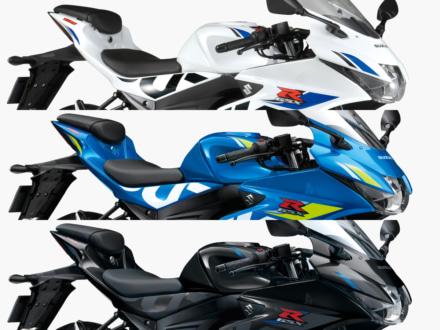 スポーティなグラフィックを採用した2019年モデルのSUZUKI GSX-R125 ABSが、9月21日から販売開始