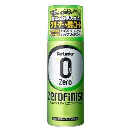 シュアラスターのバイクの洗浄からコーティングまで1本でこなす『ゼロフィニッシュ』