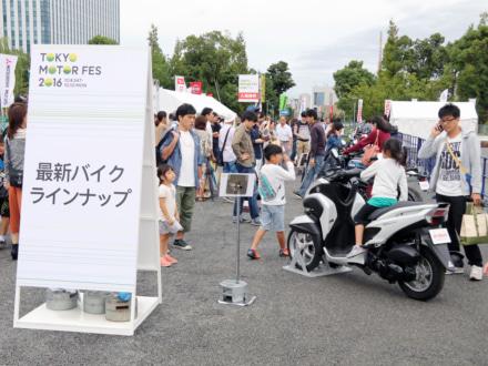 二輪メーカーも多数出展!TOKYO MOTOR FES 2018が10月6日~8日にかけて開催