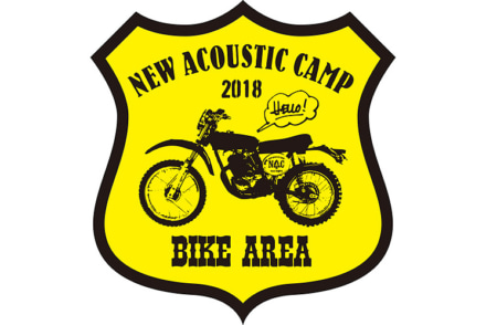 New Acoustic Camp 2018