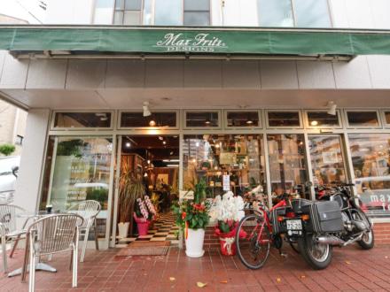 マックスフリッツ本店が移転オープン! 1万円以上の購入で限定Tシャツをプレゼントするキャンペーンも実施中