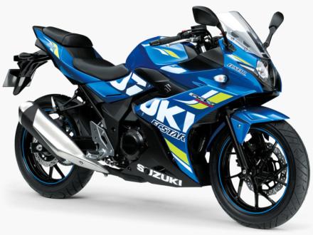 MotoGPマシンのレプリカカラーが新登場!2019年モデルのGSX250Rが10月1日より販売スタート