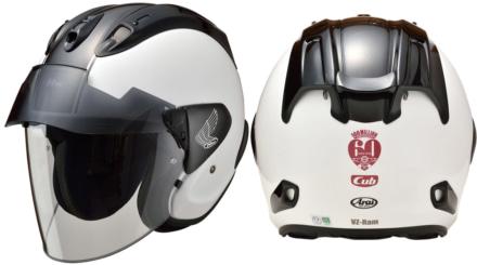 スーパーカブ60周年記念!ARAI×HONDAコラボヘルメットが、11月20日までの受注限定生産モデルで登場