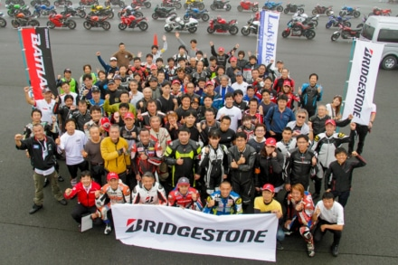 BATTLAX FUN & RIDE MEETING 2018開催レポート