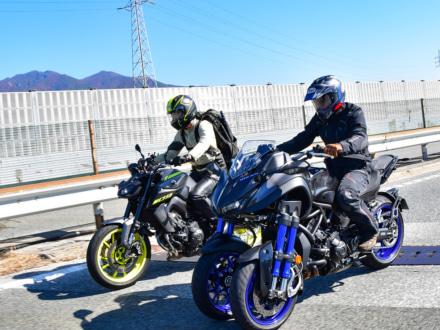 YAMAHA NIKENとMT-09乗り比べ!下道・高速・ワインディング・ダート含めて片道300kmを走ってきた!