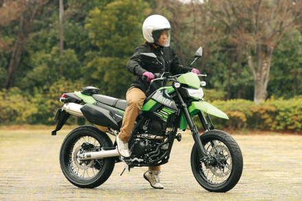 Kawasaki D-トラッカー X