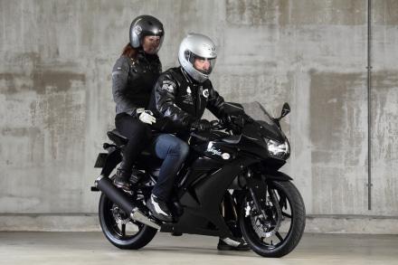 Kawasaki ニンジャ250R