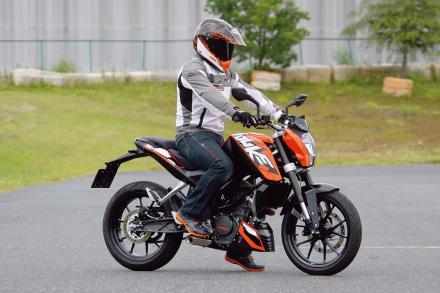 KTM 200DUKE