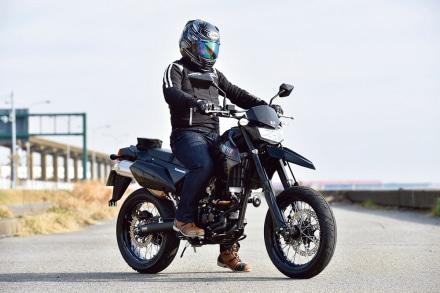 Kawasaki Dトラッカー X