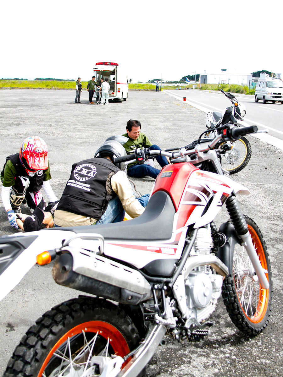 ロード バイク オフ