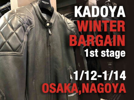 KADOYA ウインターバーゲン1st stageが、2019年1月12日~14日にかけて大阪店&名古屋店で開催!