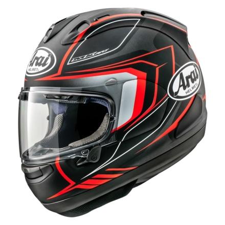 アライヘルメットから幅広い場面になじむ新グラフィック『RX-7X MAZE』が登場