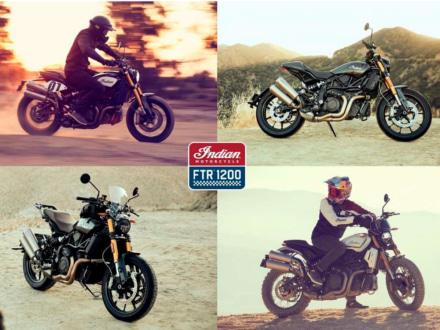 どのFTR1200が好み?INDIAN MOTORCYCLEが抽選で5名にFTRグッズが当たるWEBアンケートを実施中!