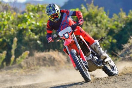 HONDA CRF450L + BRIDGESTONE BATTLECROSS E50
