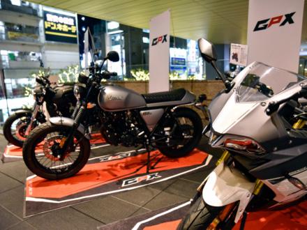 タイのバイクメーカー・GPXが国内販売を開始!150cc フルカウル14インチモデルなど、個性的な3台をラインナップ