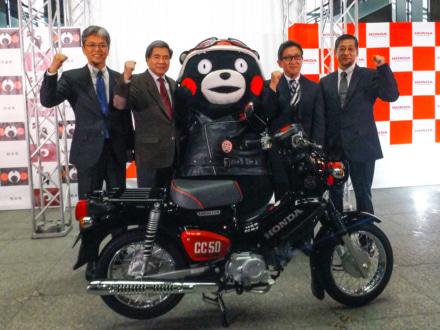 クロスカブ・くまモンバージョンがお披露目に!50cc&110cc両モデルで2019年夏に登場か!?